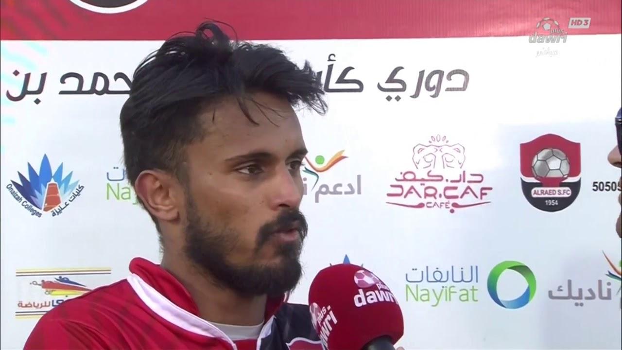 لاعب الرائد عبدالله الفهد:نتائجنا مخيبة للآمال في الدور الثاني ونتحمل الجزء الأكبر من المسؤولية