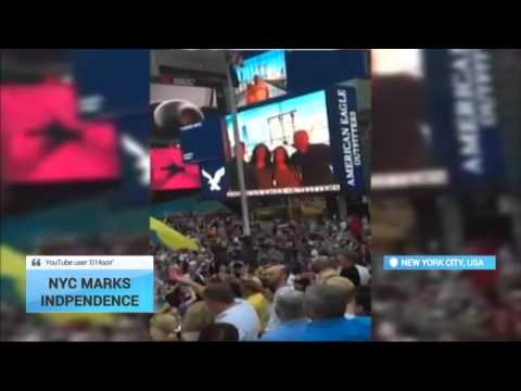 Flag raising ceremony at the Ukrainian Independence Day parade from YouTube · Duration:  2 minutes 14 seconds