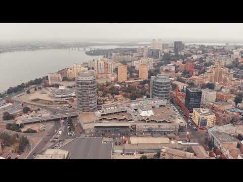 День міста Дніпро 2020: дніпрян вітають зі святом корпорація