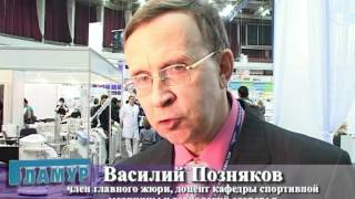 10 Международный  конкурс  по косметологии и эстетике(, 2012-06-07T19:43:40.000Z)