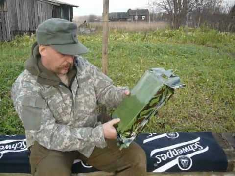 Russian Army Combat/Field Rations.