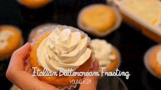 Italian Buttercream Frosting Small Batch