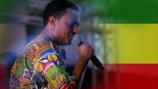 Ethiopia - Teddy Afro in Stockholm, Sweden ― Selam Music Festival
