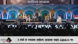SAHITYA AAJTAK | Mushaira | RAHAT INDORI | WASIM WARELVI | MANJAR BHOPALI