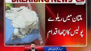Multan: Railway Police Return Lost Valuables to Citizen