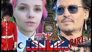 ВЛОГ Я в Лондоне! Встретила Джонни Деппа!! Часть 1
