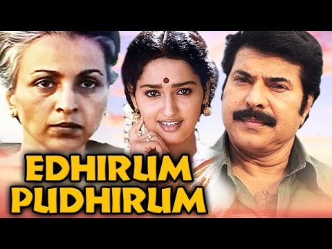 Edhirum Pudhirum | Mammootty, Sangeetha, Napoleon | Tamil Action Movies | Film Library