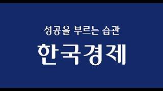 총선 현수막이 파라솔·한복·에코백으로 재탄생