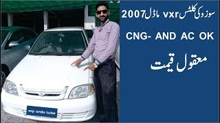 2007  model suzuki cultus vxr with cng