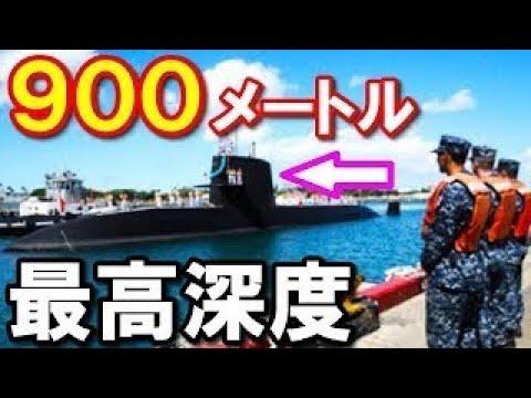 【衝撃】日本の海上自衛隊の潜水艦「そうりゅう型」原子力潜水艦に魔改造なるか? 韓国の潜水艦とココが違う! 驚愕の真相!『海外の反応』