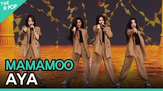 마마무(MAMAMOO) - 아야(AYA) | KOREA-UAE K-POP FESTIVAL