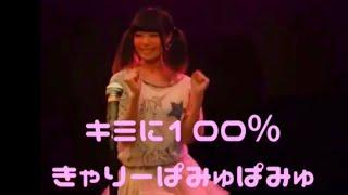Repeat youtube video 【もりかな】キミに100パーセント/きゃりーぱみゅぱみゅ【踊ってみた】