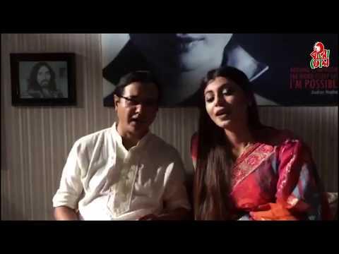 Gohiner Gaan I Full Leignth Musical Film I Asif Akbar & Tanzika Amin I Promo