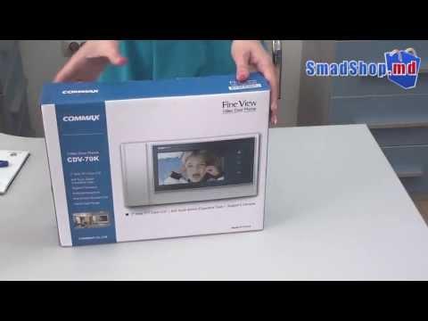 видеодомофон commax cdv 70n2