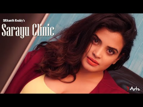 Sarayu Clinic | 7 Arts | By SRikanth Reddy