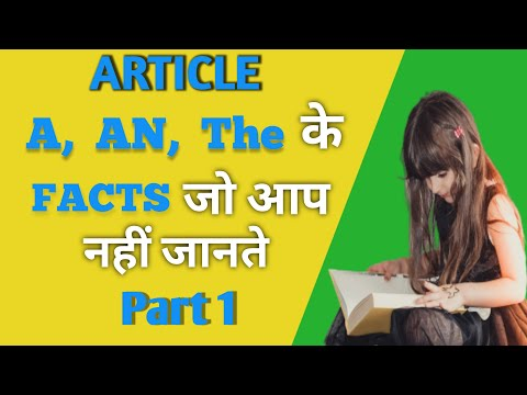 Articles (A, An,The) Articles in English Grammar| Definite and Indefinite Article| article examples1