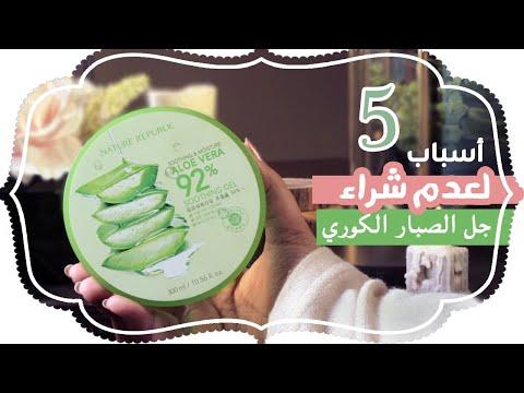 أفضل جل للشعر مصففات الشعر صيدلية النهدي