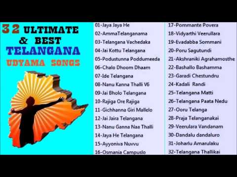 32 Best & Ultimate Telanagana Udyama Songs