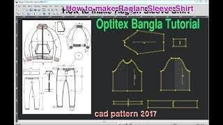 Optitex Raglan Sleeve Tutorial | Raglan Dress Tutorial | Raglan Dress Design | Bangla Tutorial