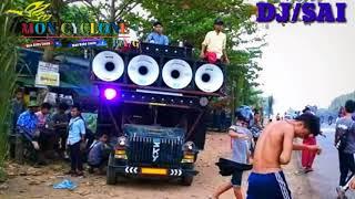 Download Video Mon Music Dj 3CHA BATTLE MIX(DJ/SAI)Remix 2019 MP3 3GP MP4