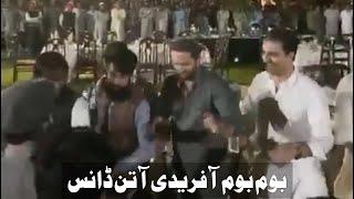 Shahid Afridi Attan Dance | Waziristan