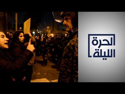 استخدام العنف والرصاص الحي ضد المتظاهرين في إيران  - 01:53-2021 / 7 / 25