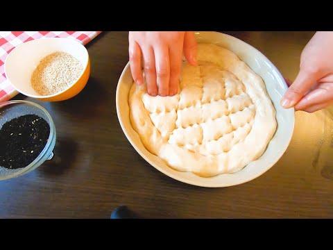 خبز البيدا التركي خفيييف وهش مثل القطن