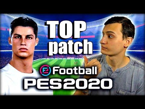 ЛУЧШИЙ ПАТЧ для PES 2020   PESONLINE 2020 PATCH [PC] / Обзор