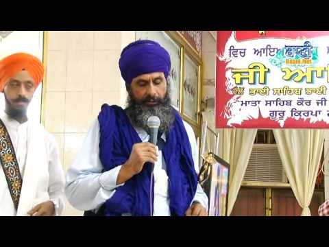 Sant-Baba-Avtar-Singhji-Sursinghwale-At-Jamnapar-On-23-October-2016