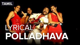 Polladhava | Full Song with Lyrics | Asurakulam