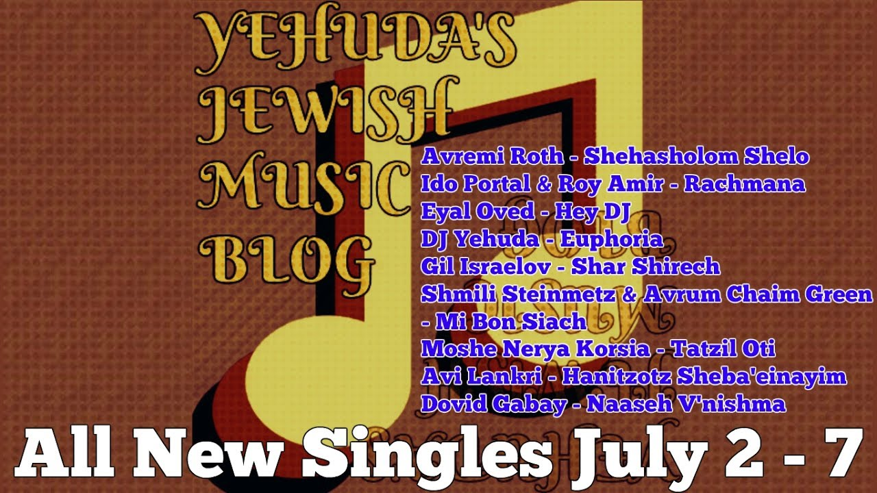 Singles blog
