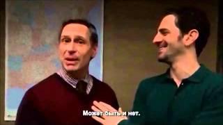 Аарон Абрамс и Скотт Томпсон обращаются к фанатам сериала