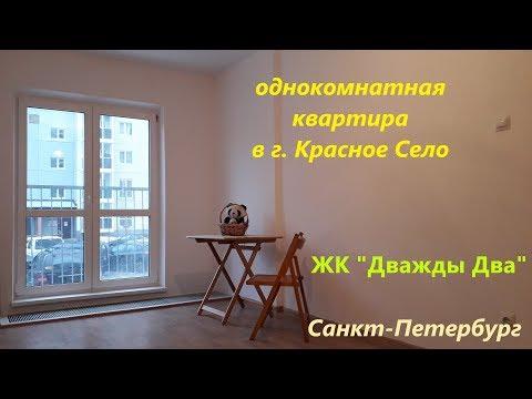 квартира продана #СветланаФилипповаСПб