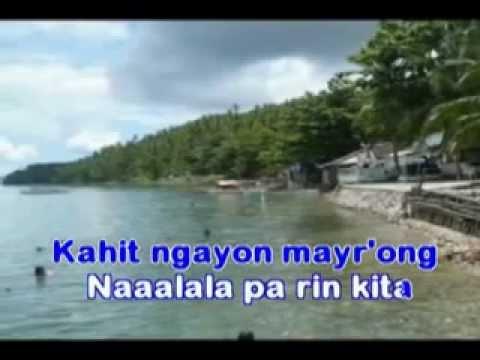 Paminsan~Minsan - Karaoke