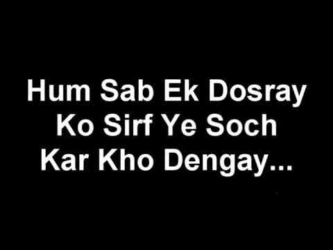 Kya Khub Likha Hai Kisi Ne