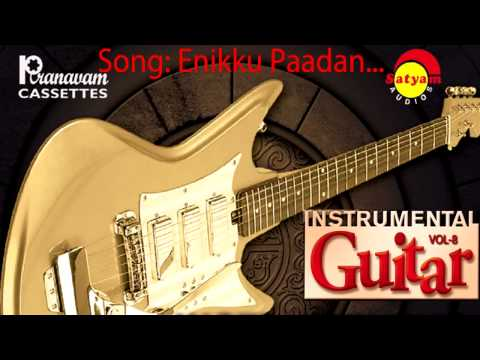 Enikku padan - Instrumental Vol 8