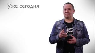 Домашняя студия звукозаписи  http://sergey-fedotov.ru/kak-sozdat-domashnyuyu-studiyu-zvukozapisi