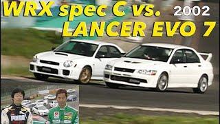 激闘!! インプレッサspec C vs.ランサーエボ7【Best MOTORing】2002