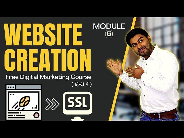 Website Creation Using WordPress | Module 6 | Free Digital Marketing Course in Hindi