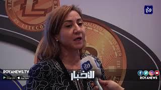 العملات الرقمية ما بين انتشارها عالميا والتحذير من التعامل بها في الأردن - (14-3-2018)