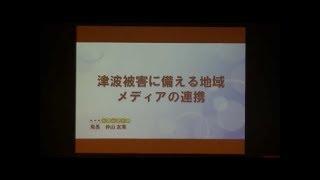 【近畿総合通信局セミナー6】事例4 NHK和歌山放送局 仲山氏