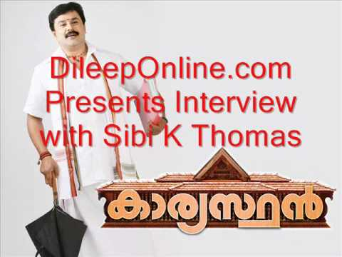 DileepOnline Presents Interview with Sibi...
