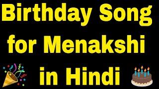 Birthday Song for Meenakshi | Happy Birthday Song for Meenakshi | Meenakshi Birthday Song in Hindi