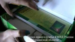 moshenniki 26062014