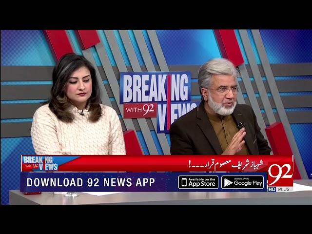 NAB failed to convict any Politician in its history : Ansar Abbasi | 23 February 2019 | 92NewsHD