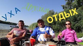 Дон Уха Отличный выходной