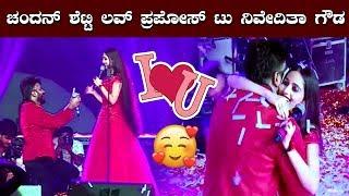 chandan-shetty-love-propose-to-niveditha-gowda-in-yuva-dasara-2019-at-mysore-gombe-gombe-song