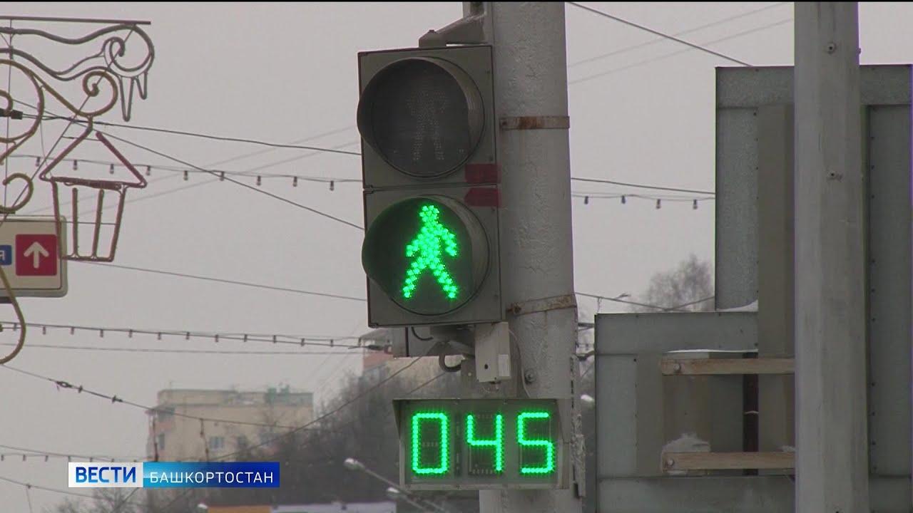 Светофоры на 185 перекрёстках в Уфе оснастили звуковыми сигналами
