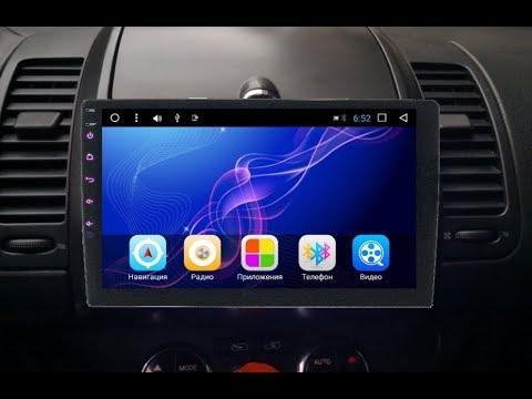 Универсальная 2DIN (178x100) магнитола со съёмным/регулирующимся экраном Android ZOY-1710