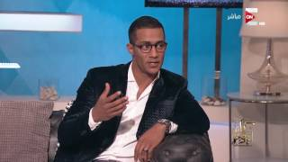 كل يوم - رد محمد رمضان على الممثل اللي قال عليه